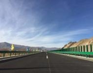 泽贡高速公路
